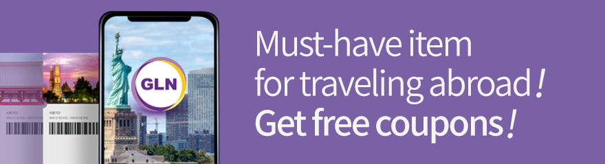 Must-have item for traveling abroad! Get free coupons!